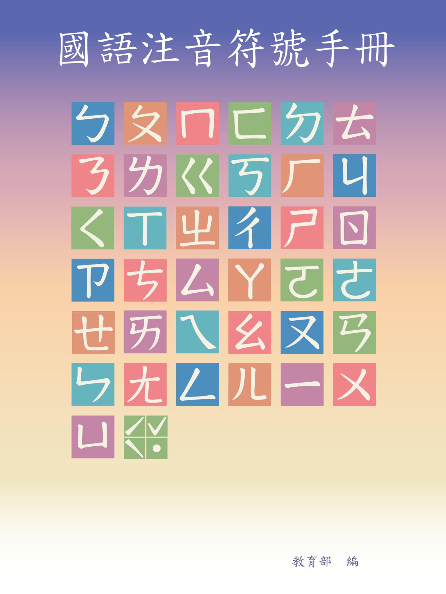 raft 中文 電腦 版